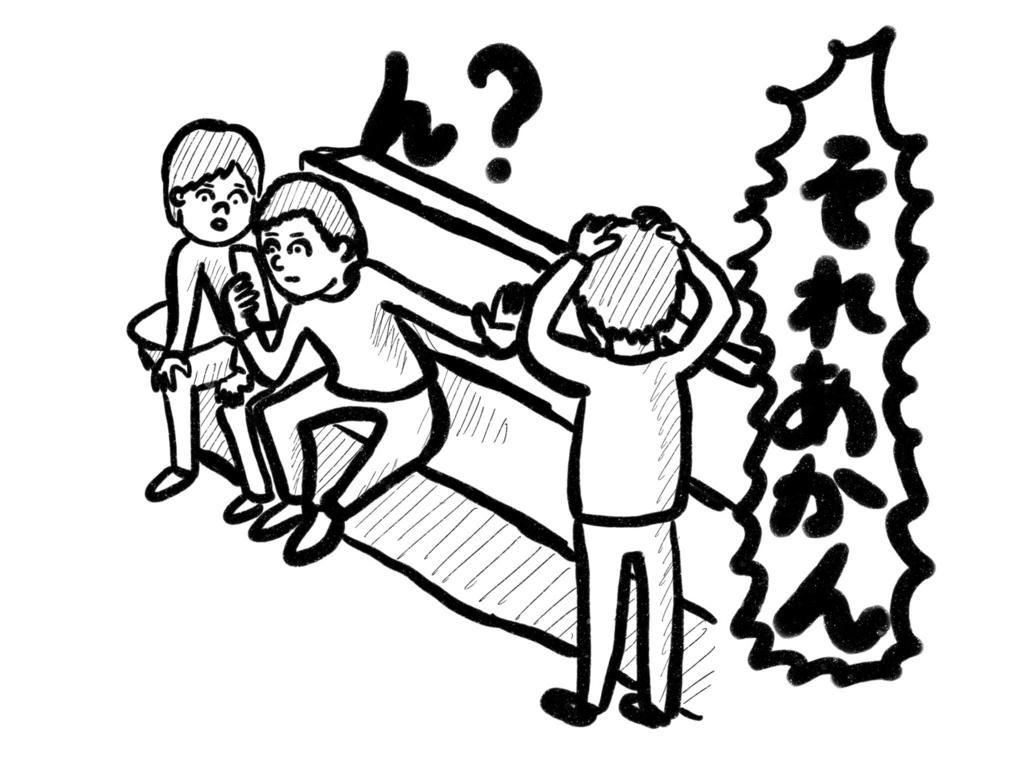 f:id:gokuakusyodouka:20170524233127j:plain