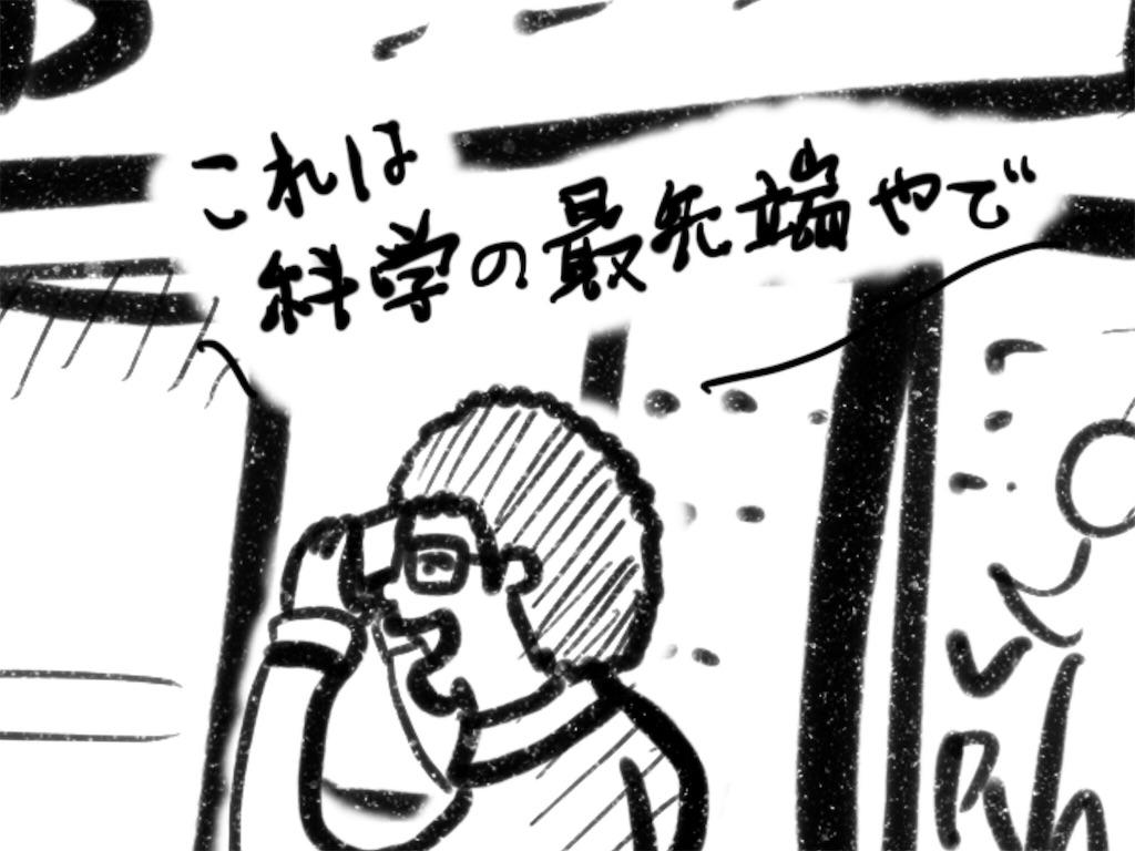 f:id:gokuakusyodouka:20170907215536j:image