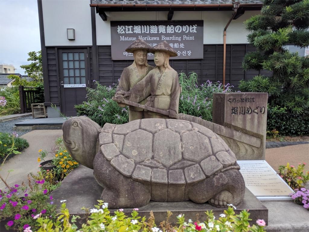 f:id:gokuakusyodouka:20171011230905j:image