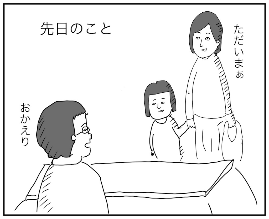 f:id:gokuakusyodouka:20180126050631j:image:w500