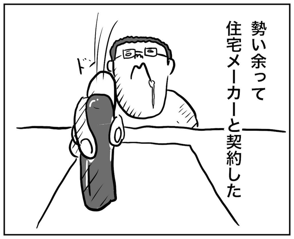 f:id:gokuakusyodouka:20180215003256j:image:w500