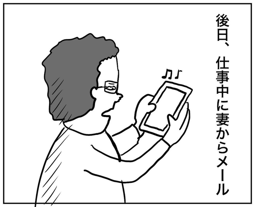 f:id:gokuakusyodouka:20180215003313j:image:w500