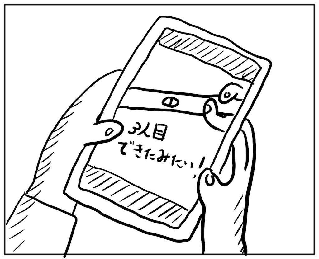 f:id:gokuakusyodouka:20180215003323j:image:w500