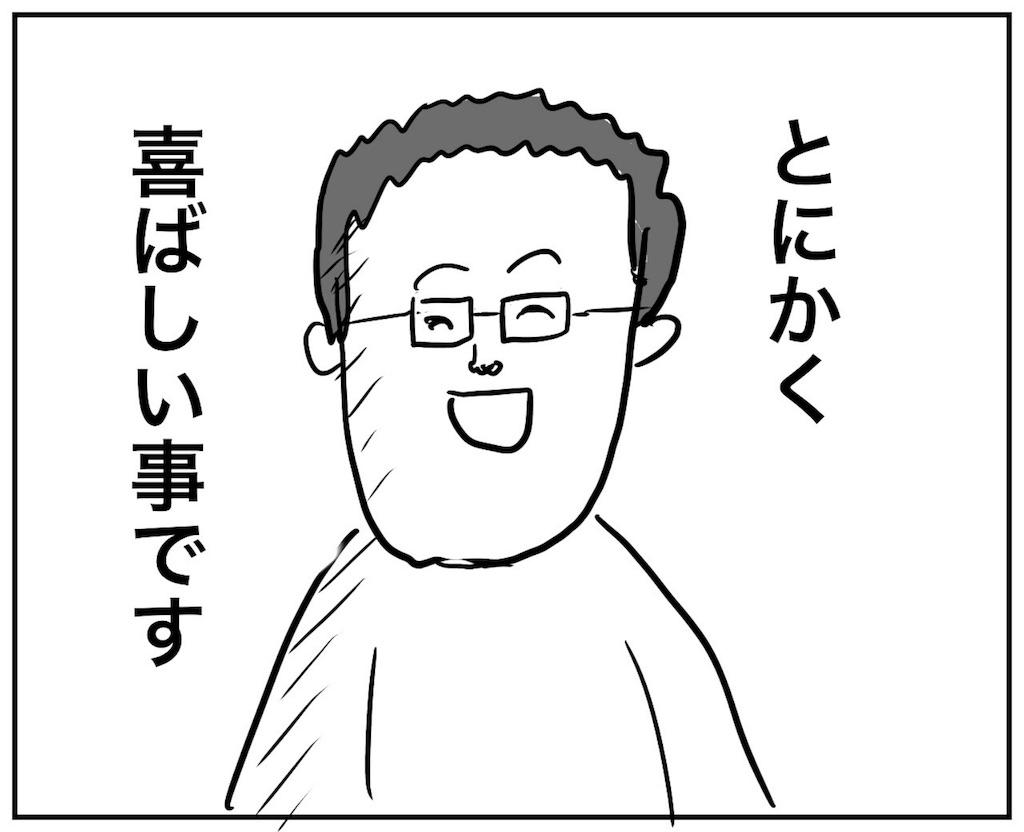 f:id:gokuakusyodouka:20180215003342j:image:w500