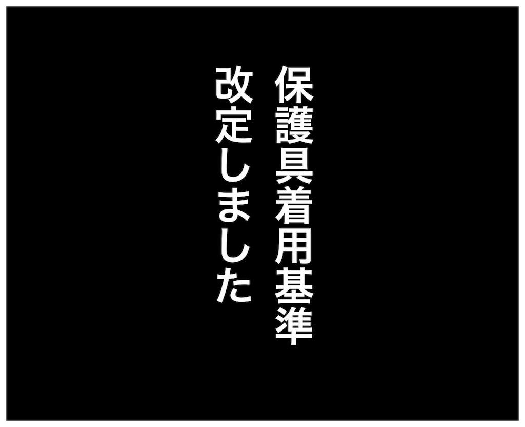 f:id:gokuakusyodouka:20180215003350j:image:w500