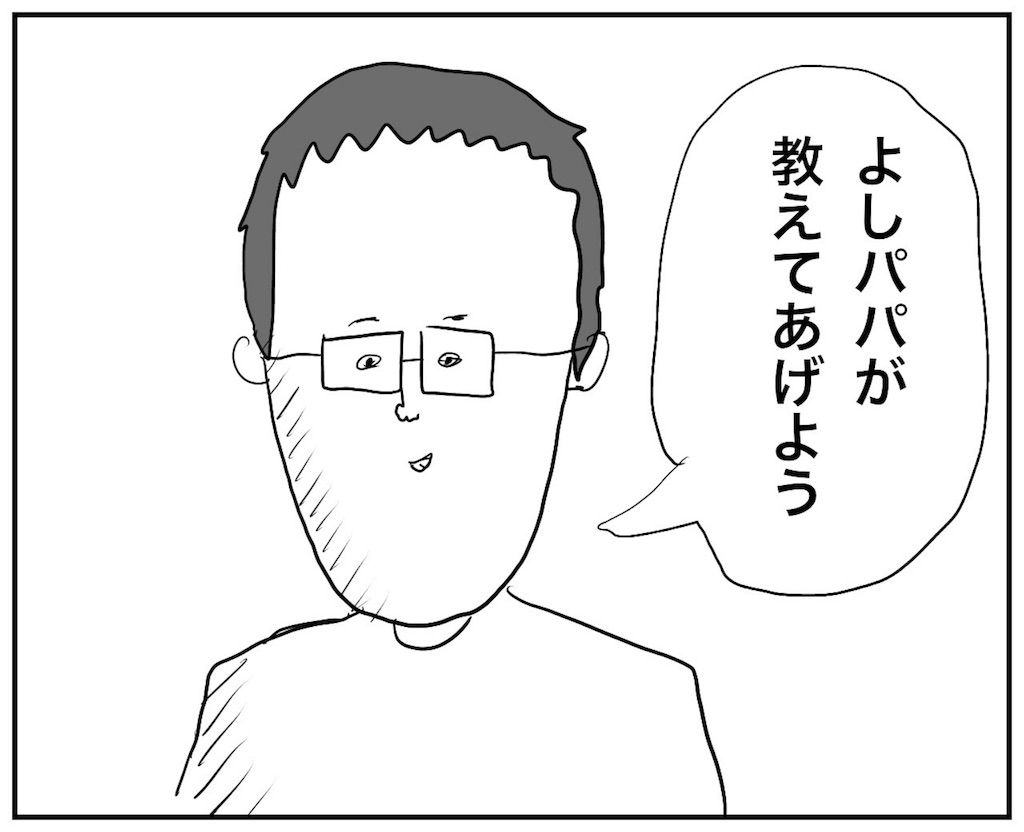 f:id:gokuakusyodouka:20180317015422j:image:w500
