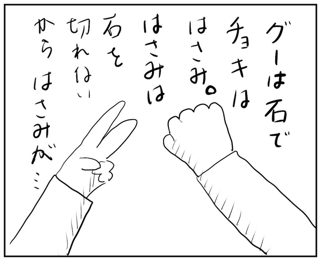 f:id:gokuakusyodouka:20180317015451j:image:w500