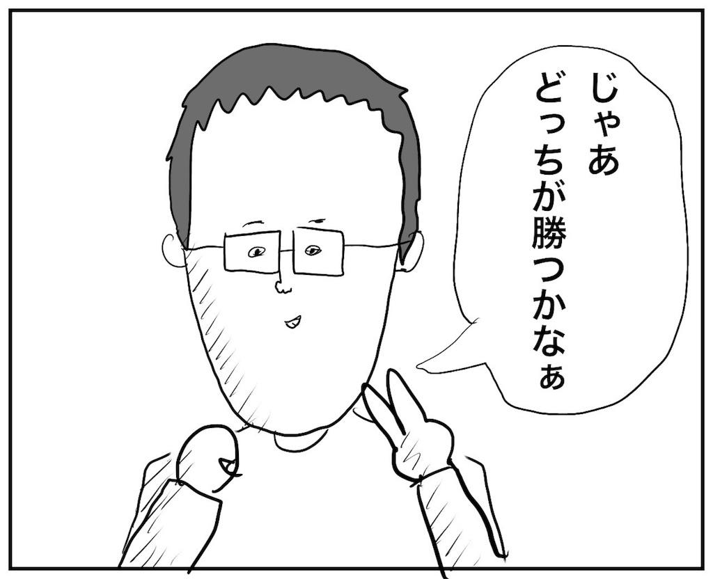 f:id:gokuakusyodouka:20180317015513j:image:w500