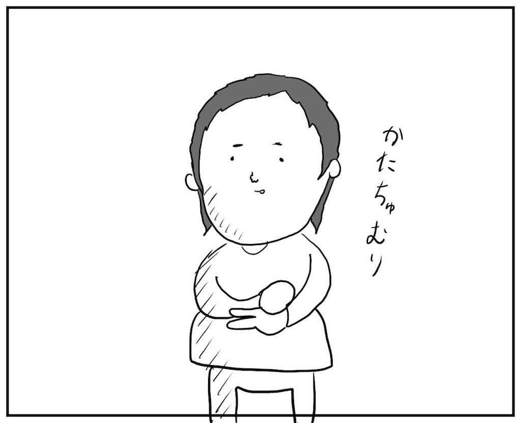f:id:gokuakusyodouka:20180317015556j:image:w500