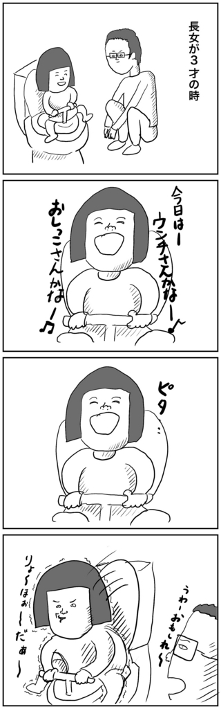f:id:gokuakusyodouka:20180320151417j:image:w500