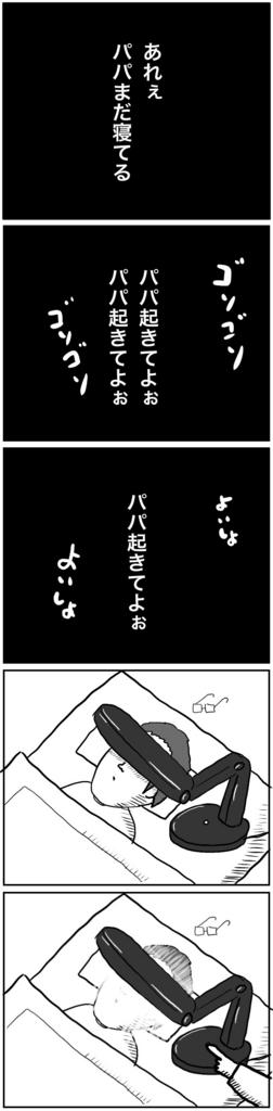 f:id:gokuakusyodouka:20180322142720j:image:w500