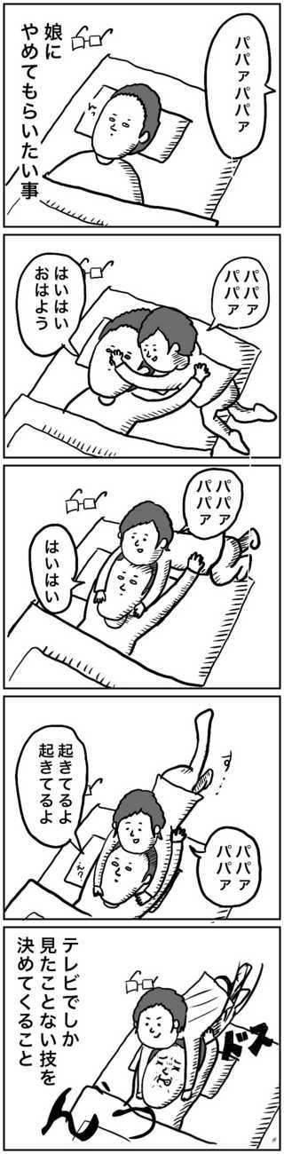 f:id:gokuakusyodouka:20180323055531j:plain:w500