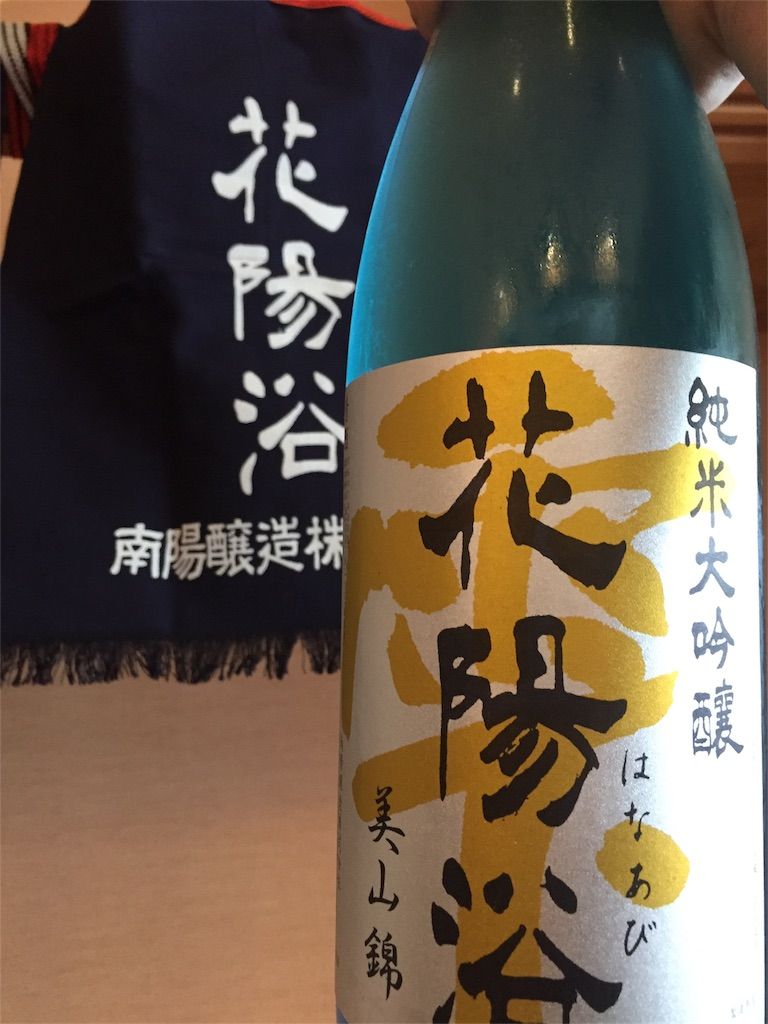 f:id:gokubuto55:20170524070735j:image