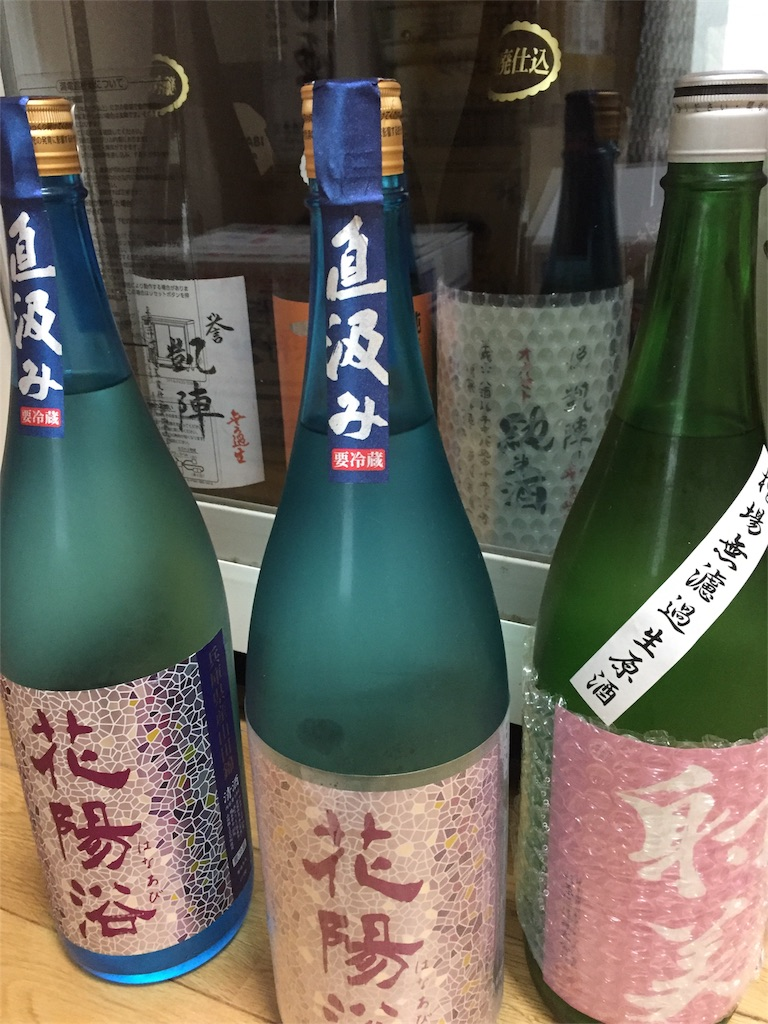 f:id:gokubuto55:20170611175034j:image