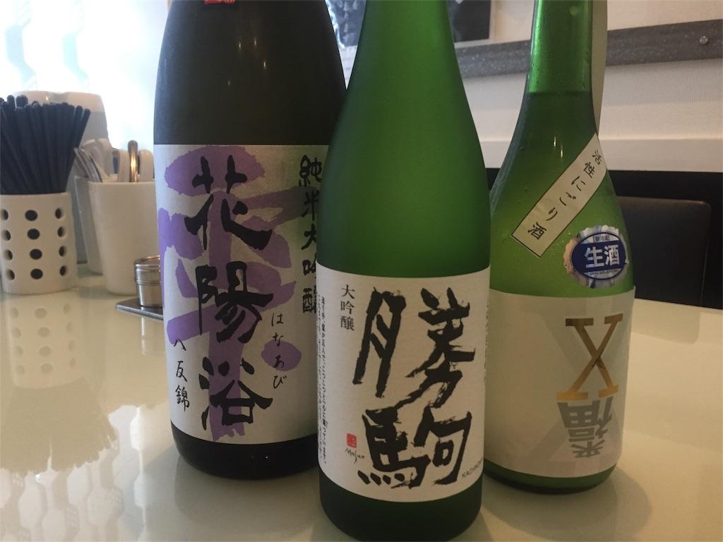 f:id:gokubuto55:20170920070834j:image