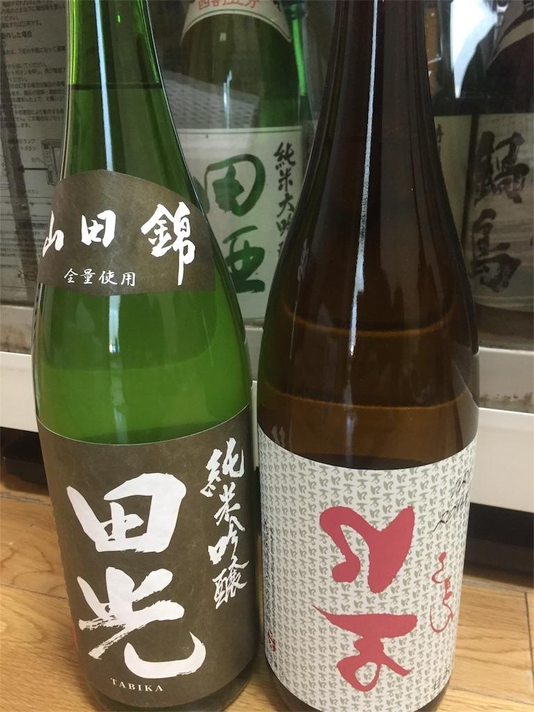 f:id:gokubuto55:20171111180445j:image