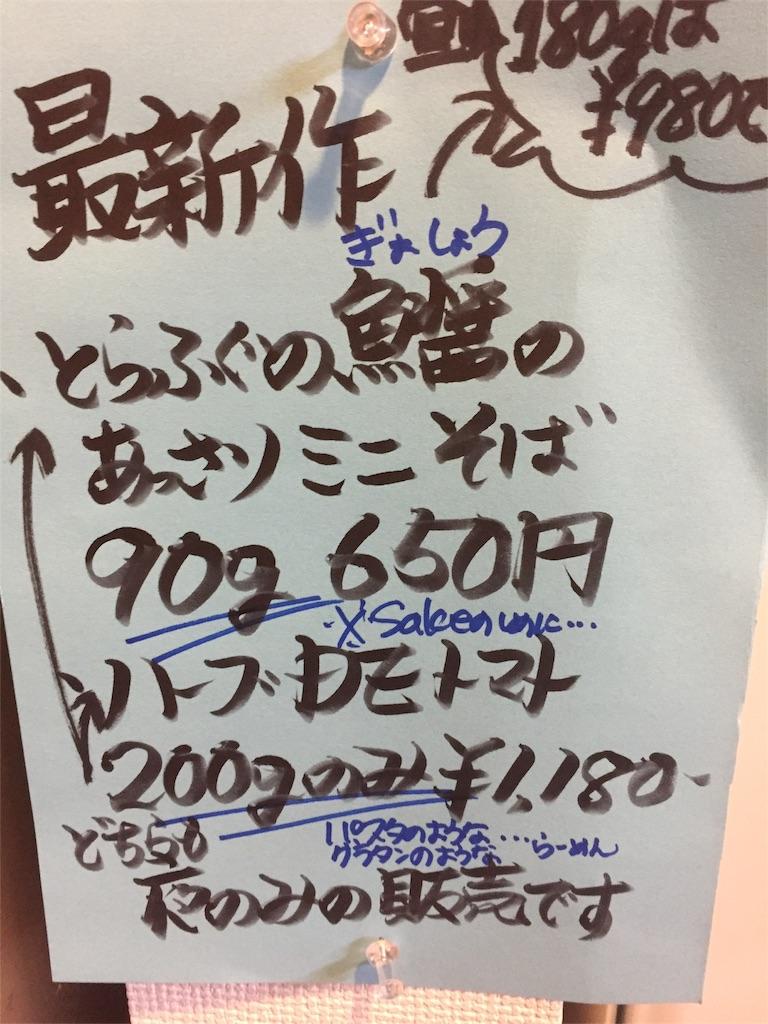 f:id:gokubuto55:20171113094406j:image