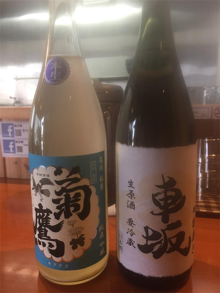 f:id:gokubuto55:20180212111321j:image