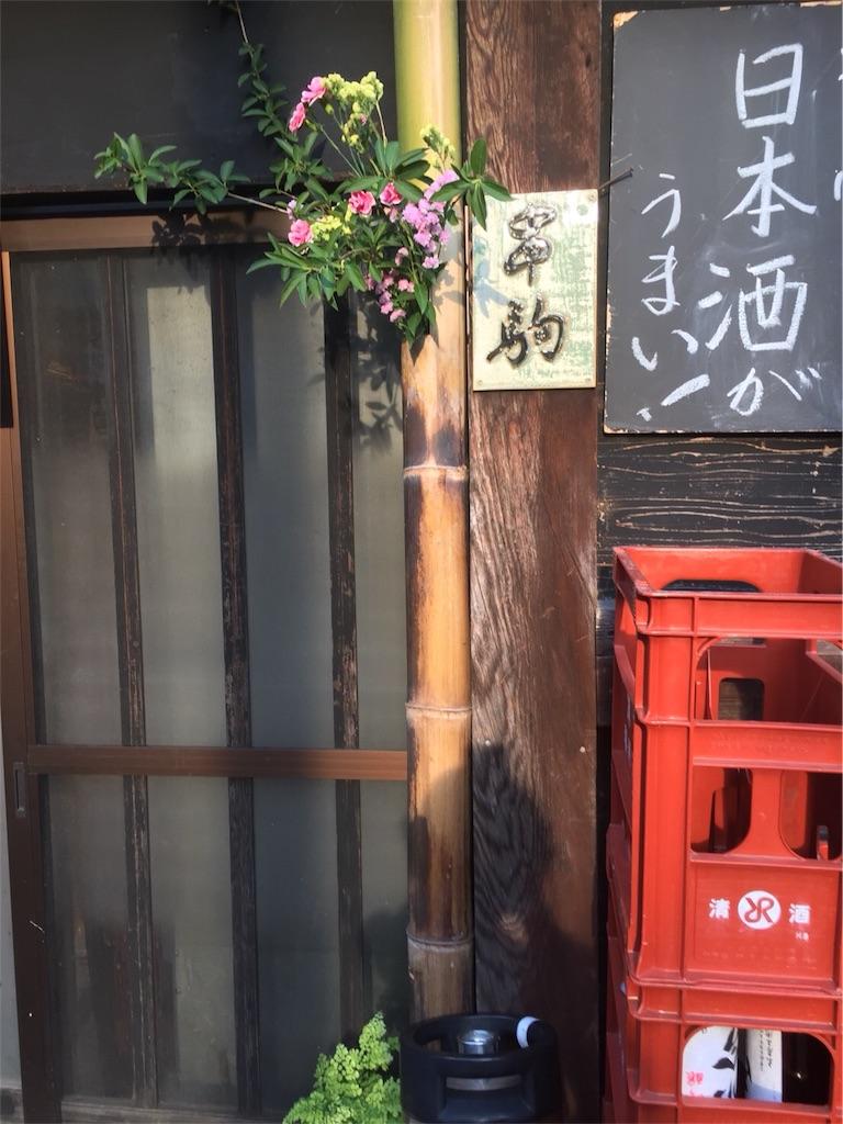 f:id:gokubuto55:20180630084359j:image