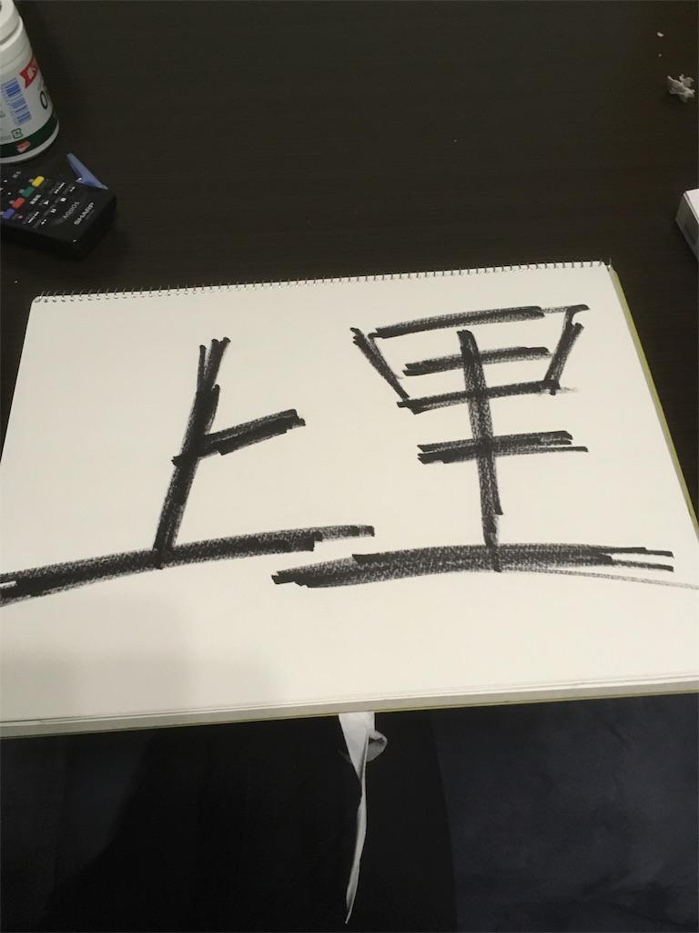 f:id:gokugoku59:20170317003923j:image