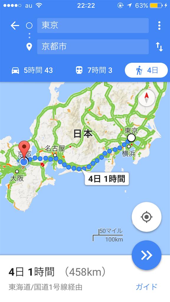 f:id:gokugoku59:20170322222324p:image