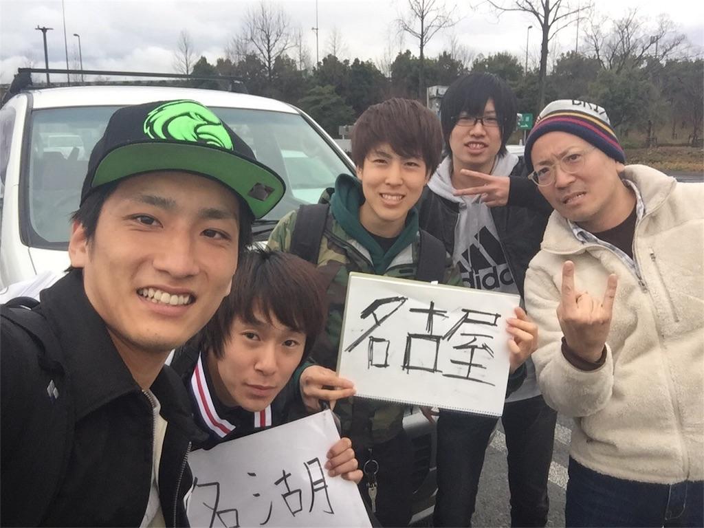 f:id:gokugoku59:20170322231251j:image