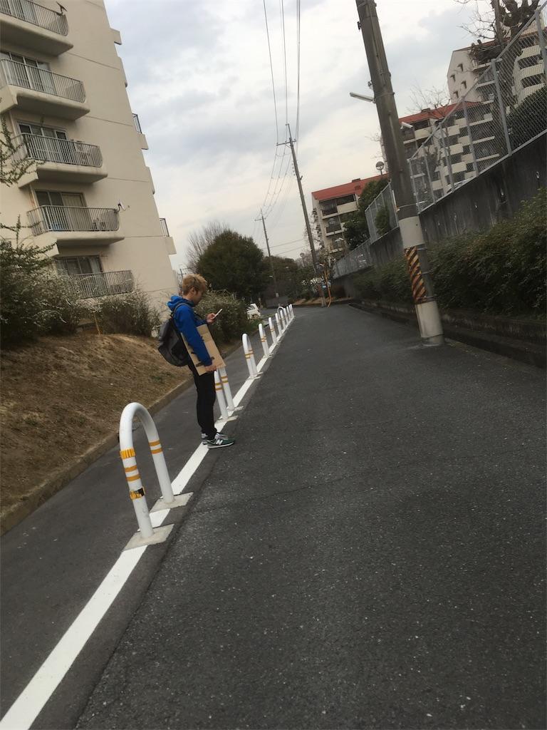 f:id:gokugoku59:20170409130312j:image