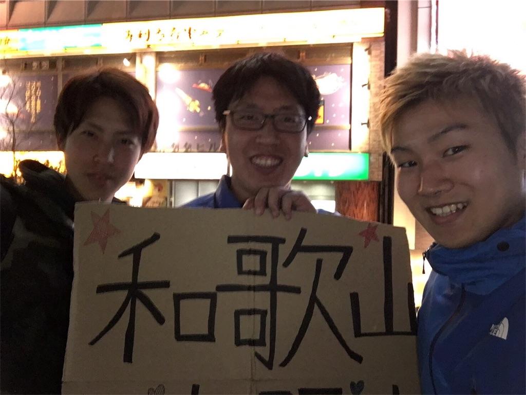 f:id:gokugoku59:20170415153045j:image