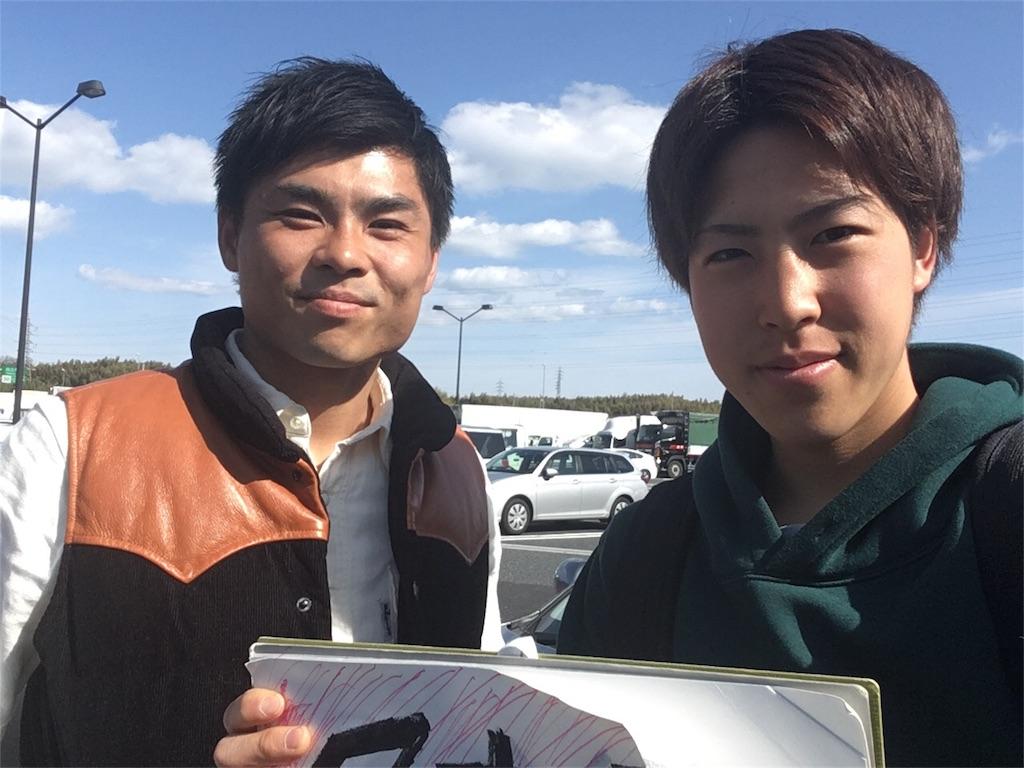 f:id:gokugoku59:20170427170259j:image