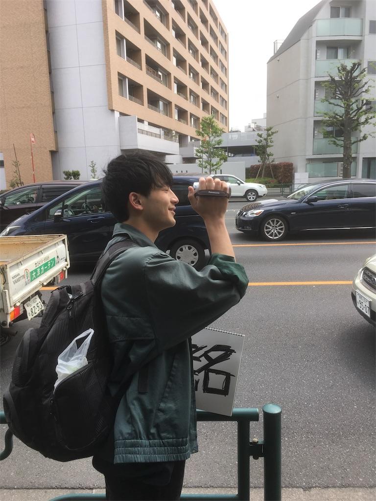 f:id:gokugoku59:20170627232742j:image