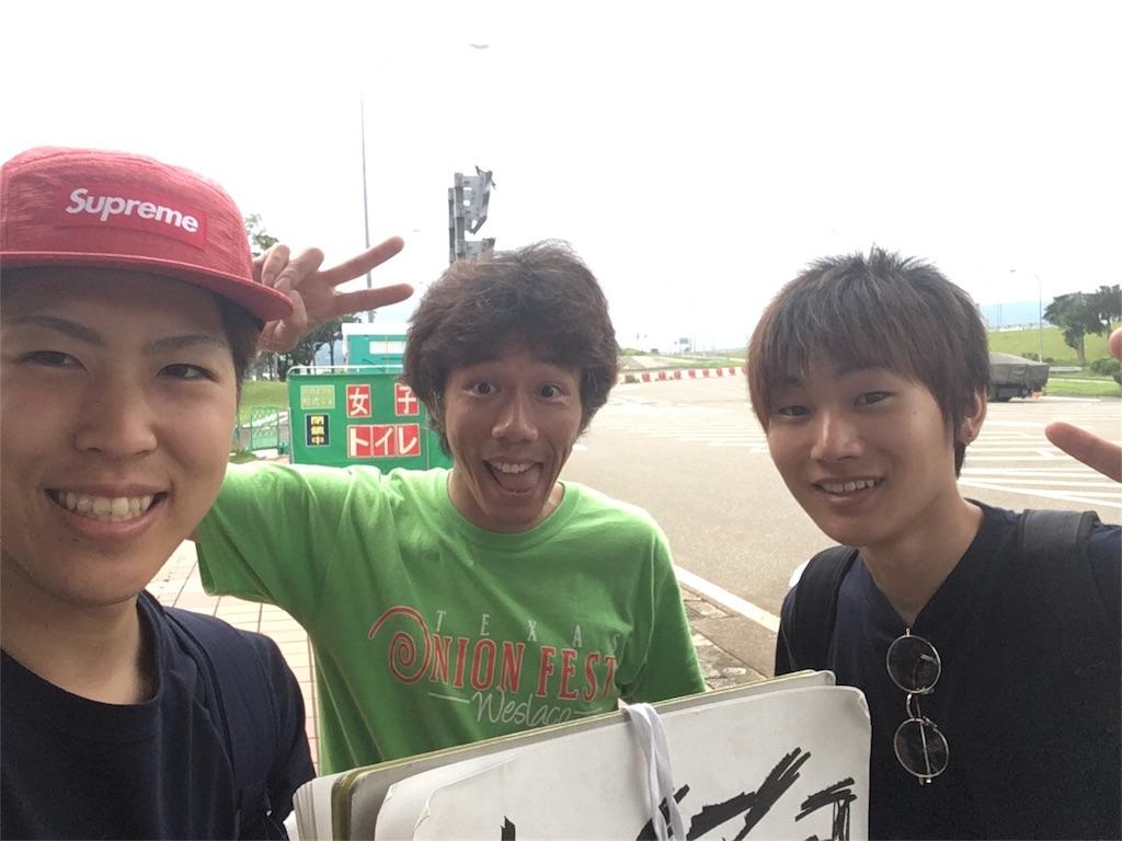 f:id:gokugoku59:20171026160833j:image
