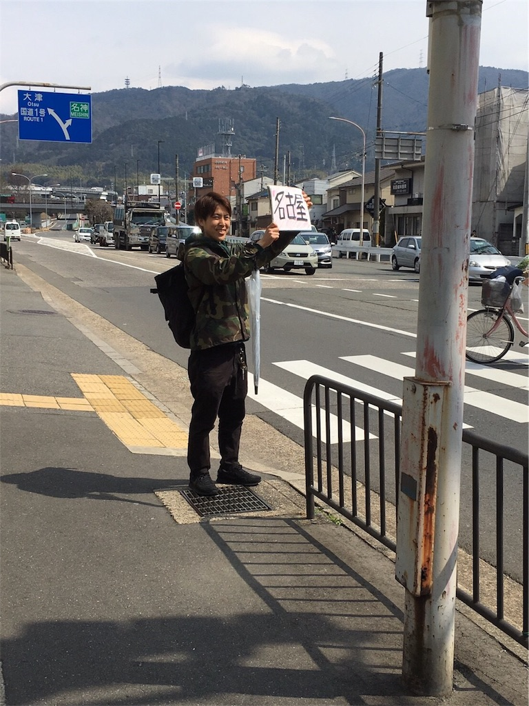 f:id:gokugoku59:20171026164518j:image