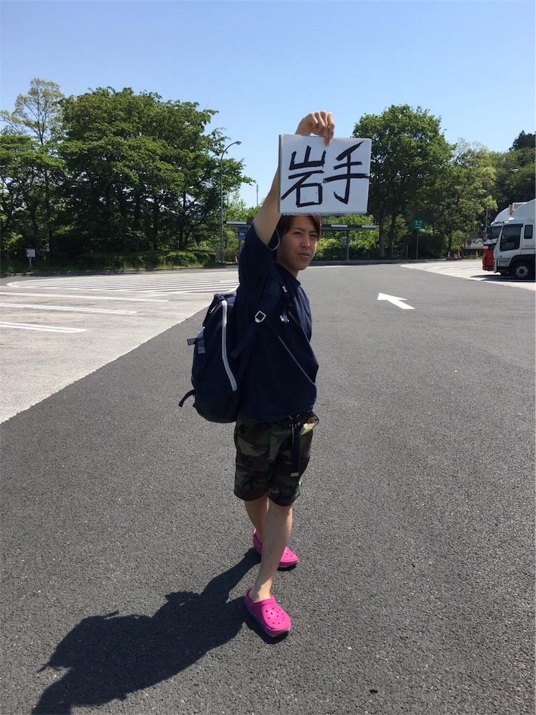 f:id:gokugoku59:20171026164559j:image