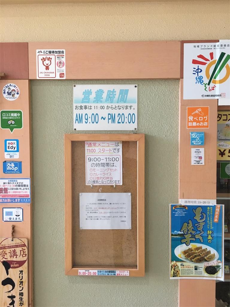 f:id:gokuhin123:20170319154350j:image