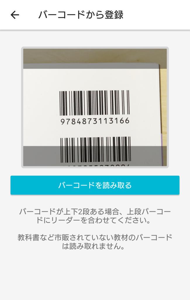f:id:gokuraku104robot:20161116191310p:plain
