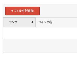 f:id:gokuraku104robot:20161214180711p:plain