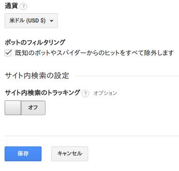 f:id:gokuraku104robot:20161214181336p:plain