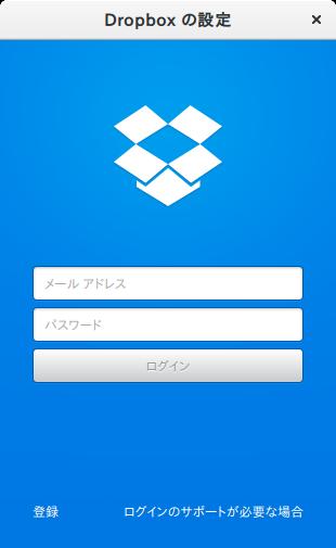f:id:gokuraku104robot:20161219174716p:plain
