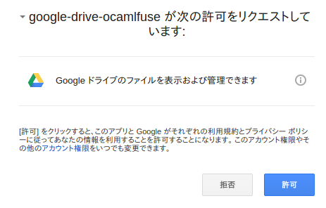 f:id:gokuraku104robot:20161220211053p:plain:w500