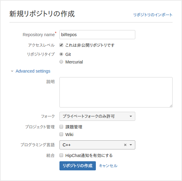 f:id:gokuraku104robot:20161222222945p:plain
