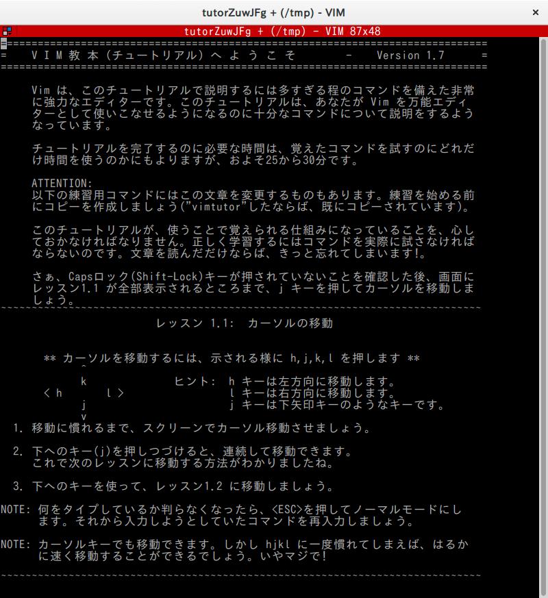 f:id:gokuraku104robot:20170420163653p:plain