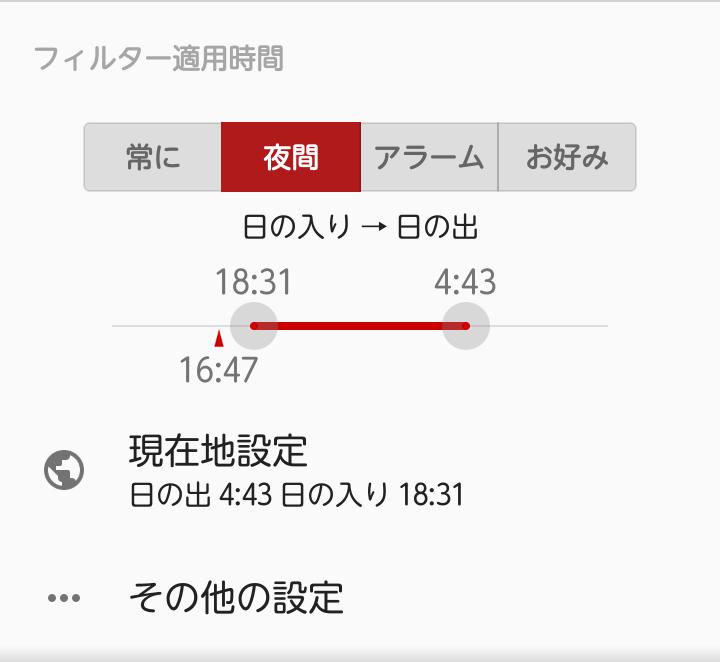 f:id:gokuraku104robot:20170506171702p:plain:w300