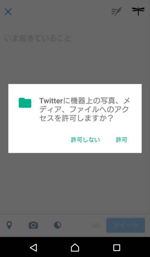 f:id:gokuraku104robot:20170726222239p:plain:w200