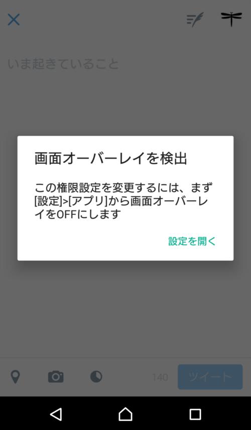 f:id:gokuraku104robot:20170726222325p:plain:w200