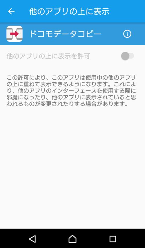 f:id:gokuraku104robot:20170726223957p:plain:w200