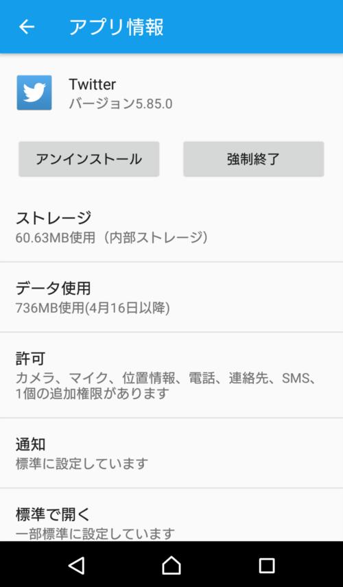 f:id:gokuraku104robot:20170726224618p:plain:w200