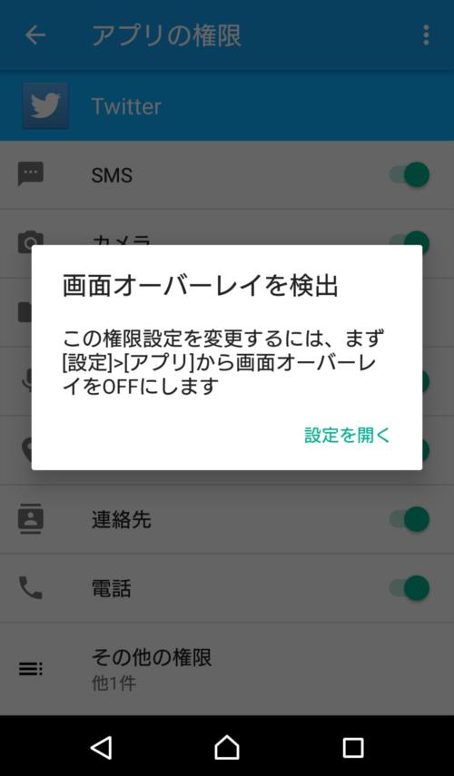 f:id:gokuraku104robot:20170726225139p:plain:w200
