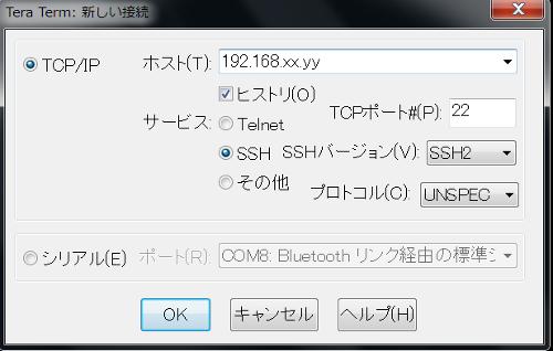 f:id:gokuraku104robot:20170812164554p:plain