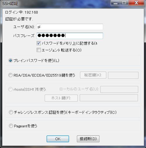 f:id:gokuraku104robot:20170812172246p:plain