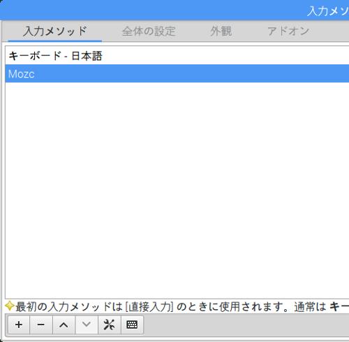 f:id:gokuraku104robot:20170812173650p:plain